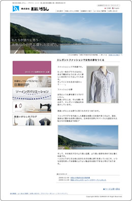 website of BISOU IGARASHI
