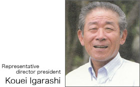 Kouei Igarashi