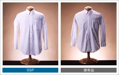 洗濯10回比較(SSPと通常品)